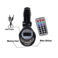 Car Electronics - Relax Sonilex Car MP3 FM Modulator With Remote, Aux Cable And USB Function SD Card
