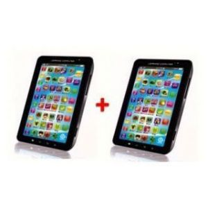 Home Basics Set Of 2 P1000 Kids Educational Tablet