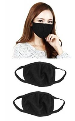 Buy Dust/anti-pollution/corona Protective Face Mask Mouth & Nose Respirator Outdoor (pollution Mask) online