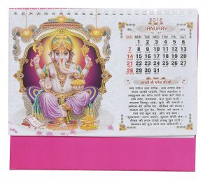 Buy Indigo Creatives Gods With Aarti Table Calendar 2018 online