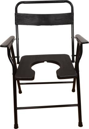 Buy Kudize Commode Black Chair (code - Ch12) online
