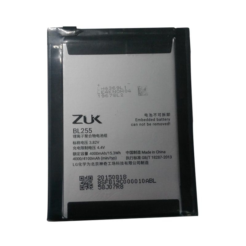 Buy Lenovo Zuk Z1 Original Li Ion Polymer Internal Replacement Battery Bl-255 By Snaptic online